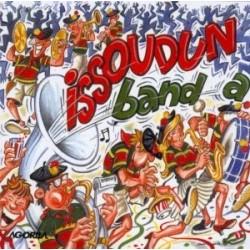 Issoudun Banda - Issoudun Banda - CD