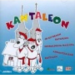 Kantaléon - Kantaléon Vol. 1 - CD