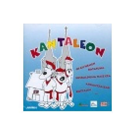 Kantaléon - Kantaléon Vol. 1 - CD